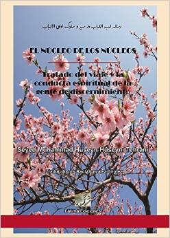 https://fatimaediciones.files.wordpress.com/2015/06/nucleo-de-lo-snucleos.jpg